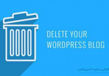 deleteyourwpblog
